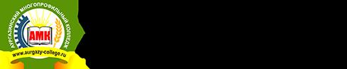 Аургазинский многопрофильный колледж